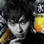 CM「KIRIN キリン 氷結ストロング(松田翔太)」の曲「トビラ / Yellow Studs(イエロースタッズ)」
