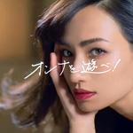 CM「LUX ラックス オンナを遊べ!(佐田真由美)」の曲「CMオリジナル曲」