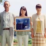 CM「Panasonic パナソニックリフォーム」の曲「愛は勝つ」