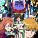 アニメ「機動戦士ガンダムUC episode7」の主題歌 「StarRingChild / Aimer(エメ)」