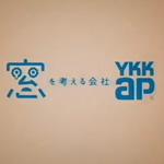 CM「YKK AP 文学と窓 映画と窓」の曲「CMオリジナル曲 / 作曲:Eager Lush 歌:Hillary Reynolds」