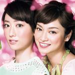 CM「資生堂 ザ・コラーゲン」の曲「Jewel / moumoon(ムームーン)」