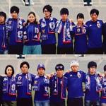 CM「KIRIN キリン サッカー日本代表応援」の曲「勝利の笑みを 君と / ウカスカジー(桜井和寿&GAKU-MC)」