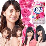 CM「花王 フレグランスニュービーズ」の曲「ラブラドール・レトリバー / AKB48」
