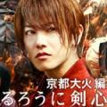 kenshin_2