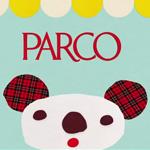 CM「PARCO パルコ」の曲「パルコアラの歌 / パスピエ」