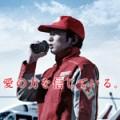 redcross-atsushi