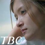 CM「エステティックTBC(ローラ)」の曲「CMオリジナル曲 / Ms.OOJA(ミス・オオジャ)」