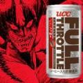 ucc-devilman