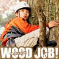 woodjob-maia