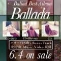 ballad-amuro