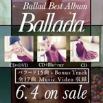 CM「安室奈美恵 バラード ベスト アルバム Ballada(バラーダ)」