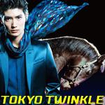 CM「TOKYO TWINKLE 東京シティ競馬(三浦春馬)」の曲「R.Y.U.S.E.I. / 三代目 J Soul Brothers」