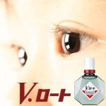 CM「ロート製薬」の曲「未来をEYEしてる / Toshl トシ (X JAPAN)」