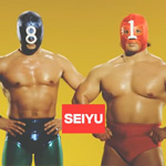 CM「SEIYU パチイチ」の曲「浮いてウキウキ / CRAZY KEN BAND(クレイジーケンバンド)」