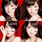 CM「お名前.com(.tokyo篇)」の曲「心のプラカード / AKB48」