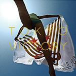 「TBS アジア大会&世界バレー」のテーマ曲「東京VICTORY / サザンオールスターズ」