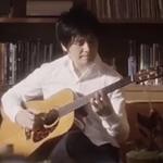 CM「パークハウス」の曲「いつか君と / 押尾コータロー(ギター)」