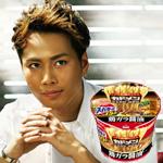 CM「スーパーカップ1.5倍(登坂広臣)」の曲「Glory / 三代目 J Soul Brothers」