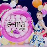 CM「UHA味覚糖 e-maのど飴」の曲「Mr.Snowman / E-Girls」
