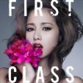 firstclass2-amuro