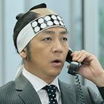 映画「タイムスリップ!堀部安兵衛」の主題歌「Endless / 斉藤和義」