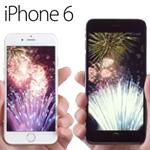 CM「Apple iPhone 6 & 6 Plus」の曲「ツァラトゥストラはかく語りき(映画 2001年宇宙の旅)」