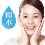 CM「極水きわみず(筧美和子)」の曲「LOVE&JOY / 西野カナ」