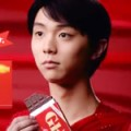 lotte-hanyu
