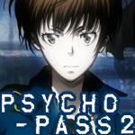 アニメ「PSYCHO-PASS 2(サイコパス2)」のオープニング曲 エンディング曲