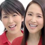 CM「アスタリフト」の曲「赤いスイートピー / 松田聖子&松たか子」