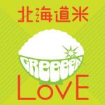 CM「北海道米LOVE」の曲「メシ I GOT IT ↑↑ / GReeeeN(グリーン)」
