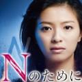 n-leo