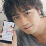 CM「すぐ婚navi(斎藤工)」の曲「my sweetest one / Aimer(エメ)」