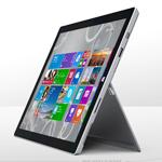 CM「Microsoft サーフェス Surface Pro 3」の曲「I AM THE BEST / 2NE1(トゥエニィワン)」