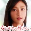 yurusa-ikimono