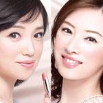 CM「カネボウ コフレドール(永作博美 北川景子)」の曲「So Beautiful / May J.(メイ・ジェイ)」