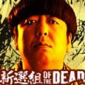 dead-sambo