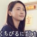 kuchibiru-tegami