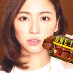 CM「ロッテチョコレート ONE TAB ワンタブ(長澤まさみ)」の曲「愛してる愛して欲しい / サンボマスター」