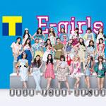 CM「Tポイント Tカード」の曲「Mr.Snowman / E-Girls」