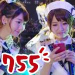 CM「トークアプリ 755」の曲「希望的リフレイン / AKB48」