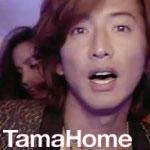 CM「タマホーム(木村拓哉)」の曲「Burn(紫の炎)の替え歌 / Richie Kotzen(リッチー・コッツェン)」