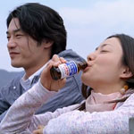 CM「チオビタドリンク 富士山篇(菅野美穂 平山浩行)」の曲「Wonderful Life / くるり」