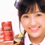 CM「WONDA ワンダ」の曲「希望的リフレイン / AKB48」
