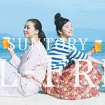 CM「SUNTORY サントリー オールフリー」の曲「渚のバルコニー(松田聖子)のカバー / 奇妙礼太郎」
