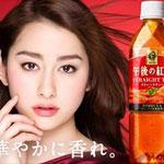 CM「KIRINキリン 午後の紅茶(早見あかり)」の曲「Love so sweet / 嵐」