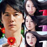 CM「資生堂 TSUBAKI(ツバキ)」の曲「何度でも花が咲くように私を生きよう / 福山雅治」