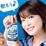 CM「アサヒ スタイルフリー」の曲「気分爽快 / 森高千里」