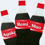 CM「コカ・コーラ」の曲「私以外私じゃないの / ゲスの極み乙女。」